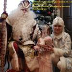 Дед Мороз в г. Электросталь