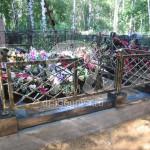 Ограда на могилку