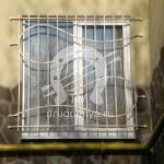 Арт №036 Сварная решетка на окно